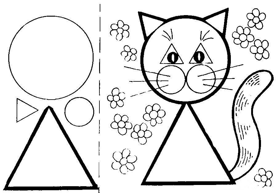 где тут кот из геометрических фигур картинка формы растений
