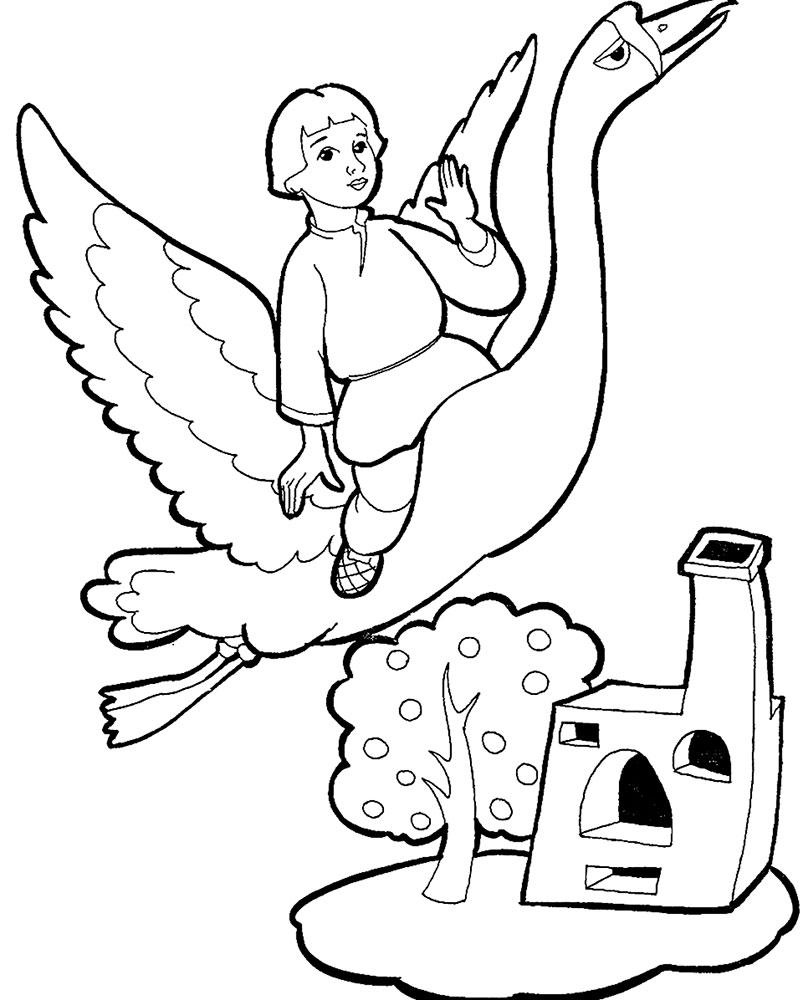 известно, иллюстрации к сказке гуси лебеди карандашом очень