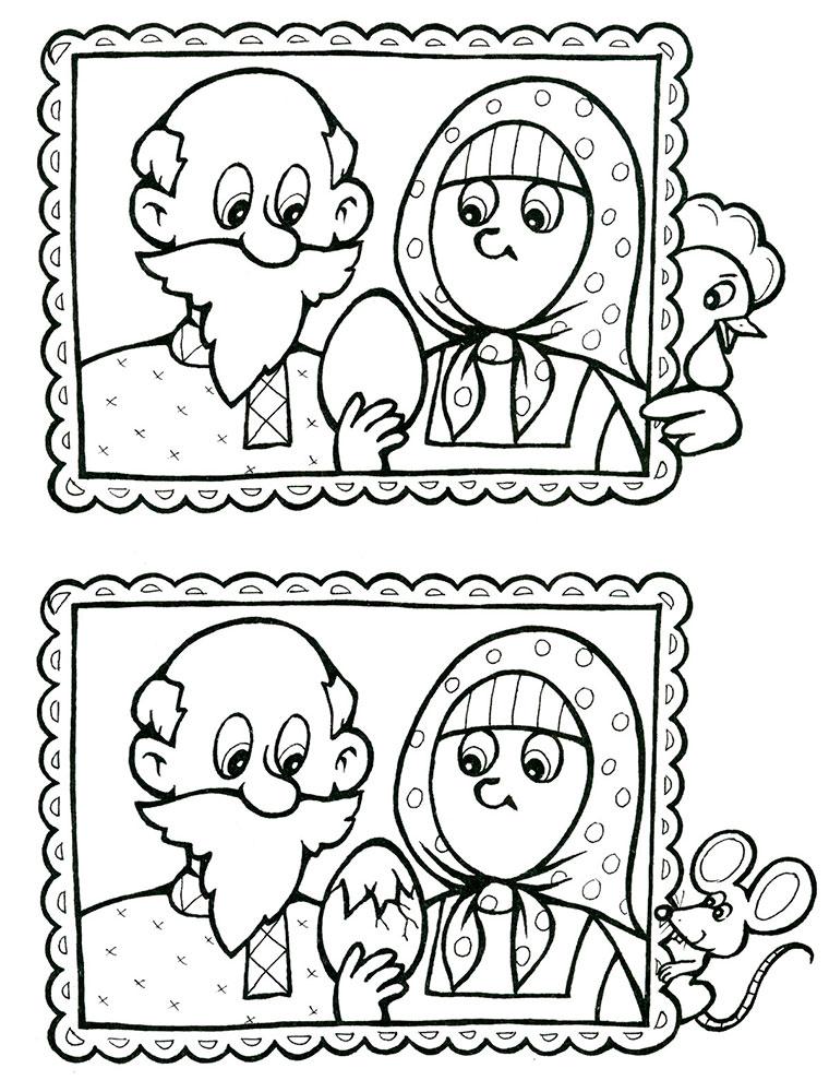 Раскраска Курочка Ряба