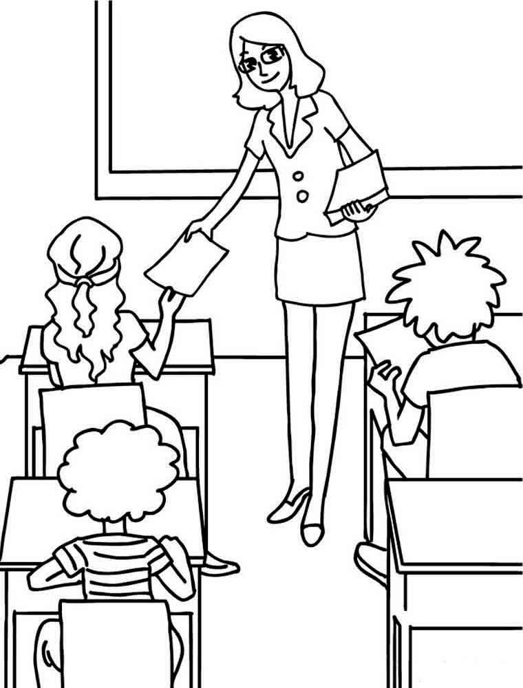 Раскраски о школе для детей