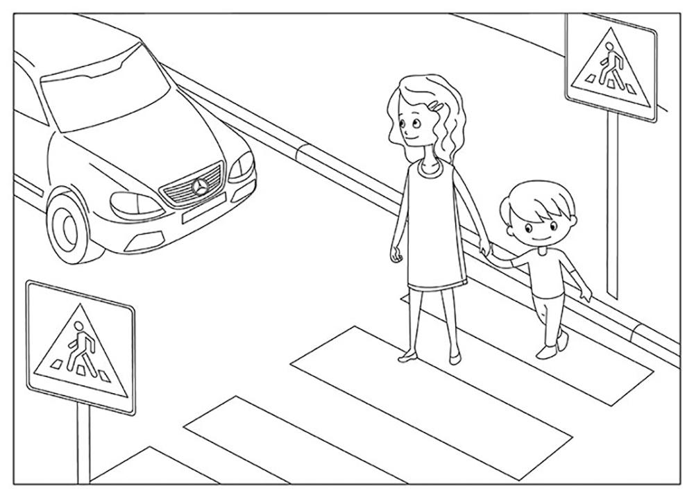Картинки раскраски пдд для детей в картинках для дошколят