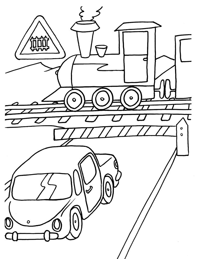 движения для в дорожного детей рисунках знаки