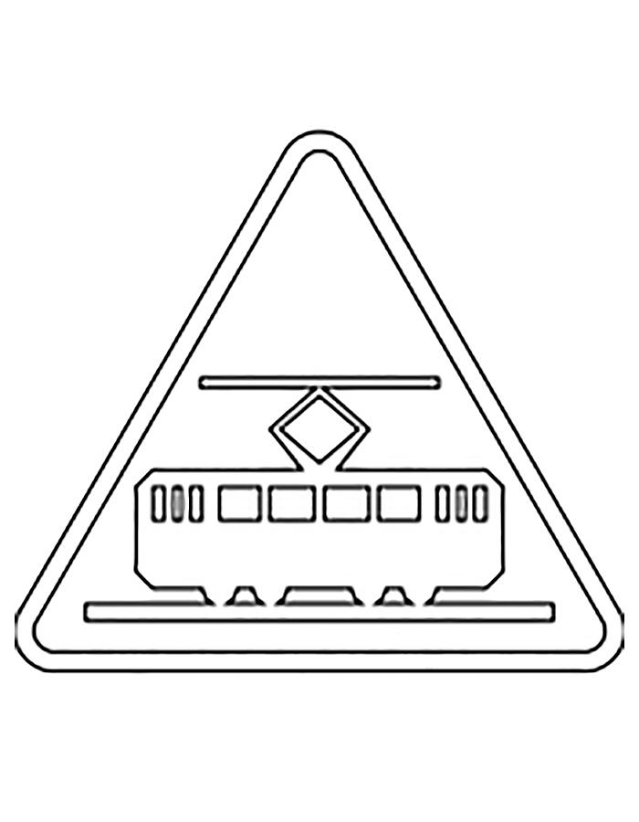 светофор в рисунках поделках