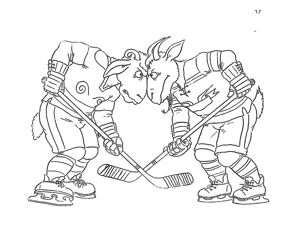 Картинки для выжигания зимние виды спорта