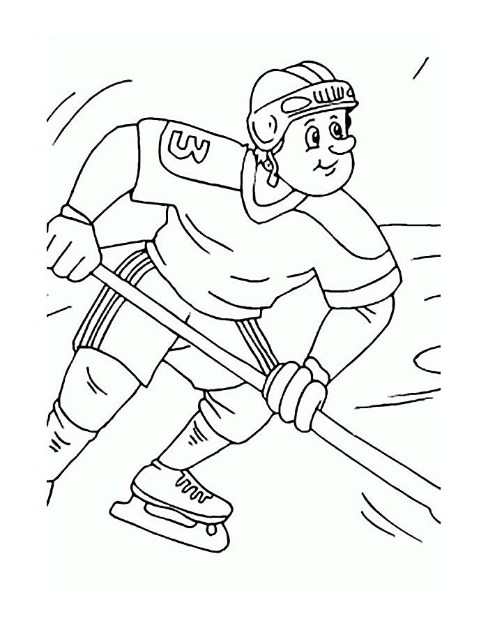 Раскраска с зимнем вида спорта распечатать