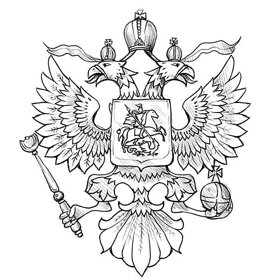 Именинами марины, гербы картинки для срисовки