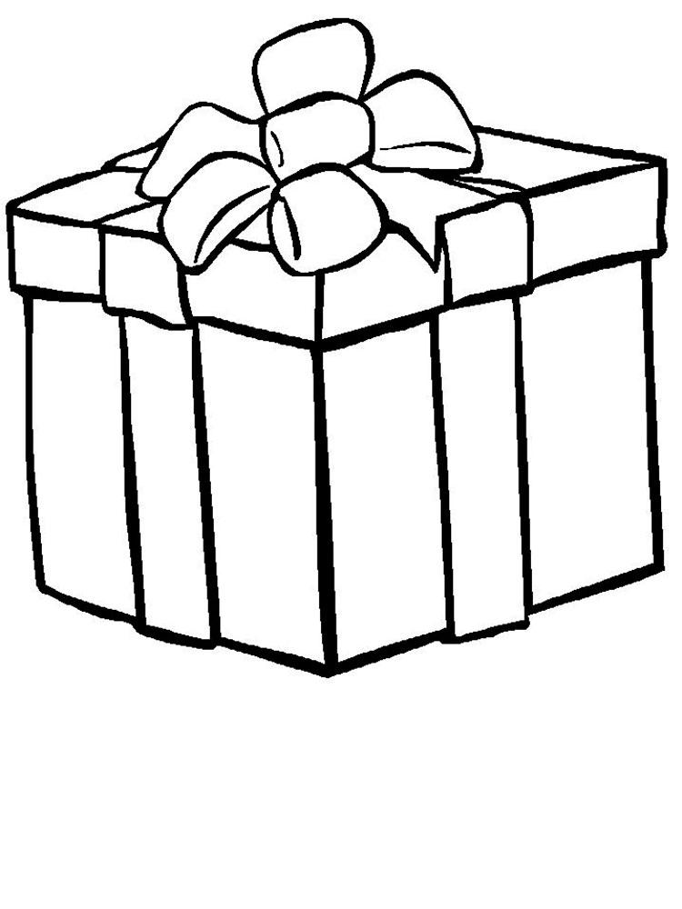 показывать картинка подарки распечатать обращение