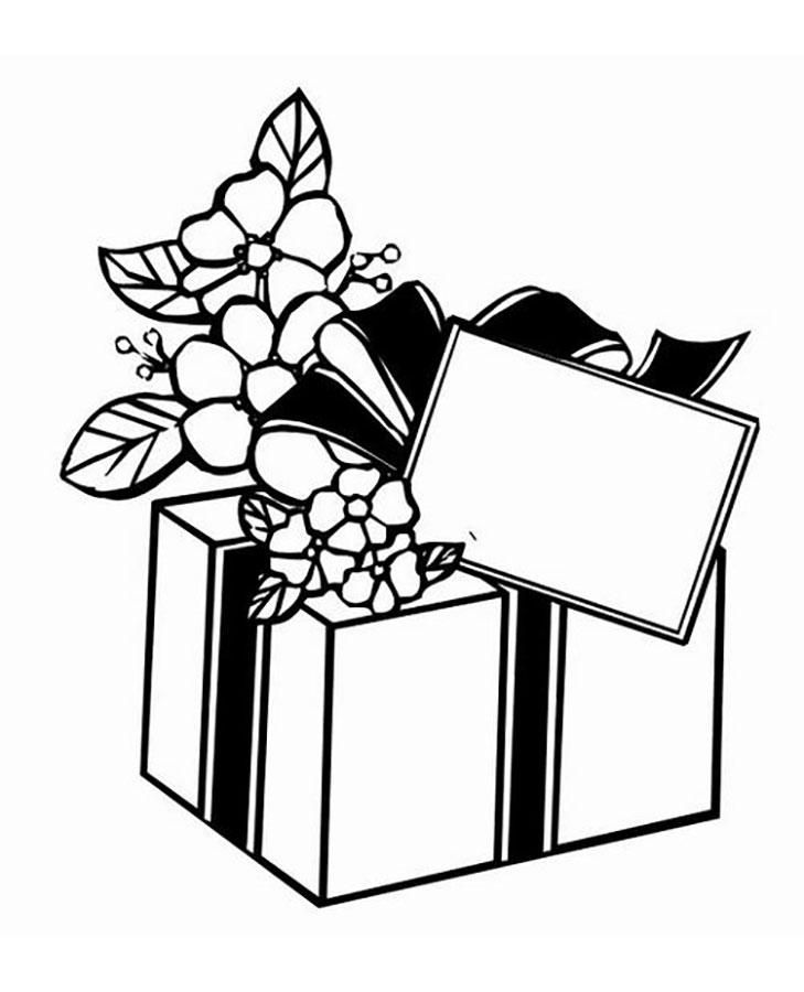 Картинка коробки с подарком черно белая