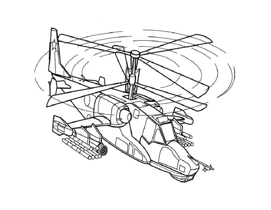 Раскраска для мальчиков военная техника - 10