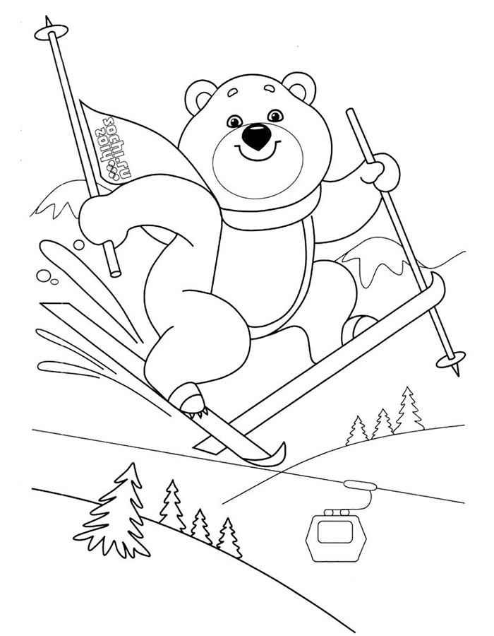 Раскраска. Зимние забавы для детей | 900x700