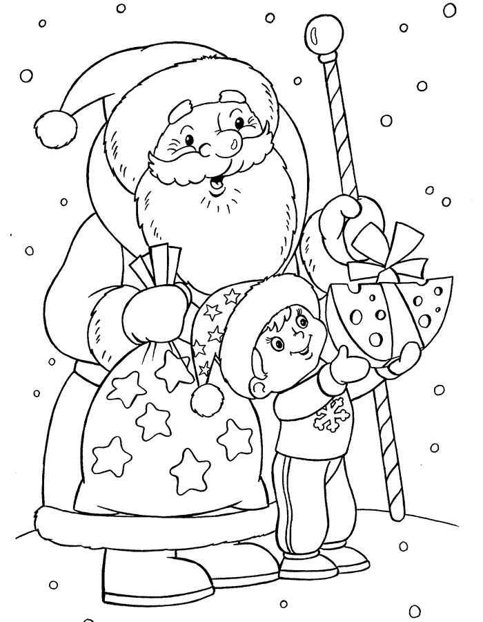 Картинки сестер, картинка деда мороза и снегурочки распечатать