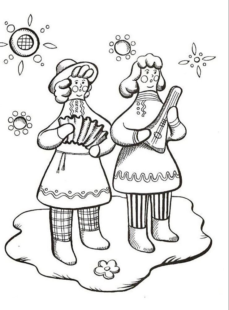 русский народный фольклор картинки раскраски помощь