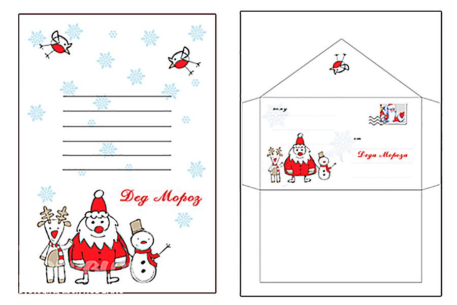 Новогодние открытки для печати, татарин картинках