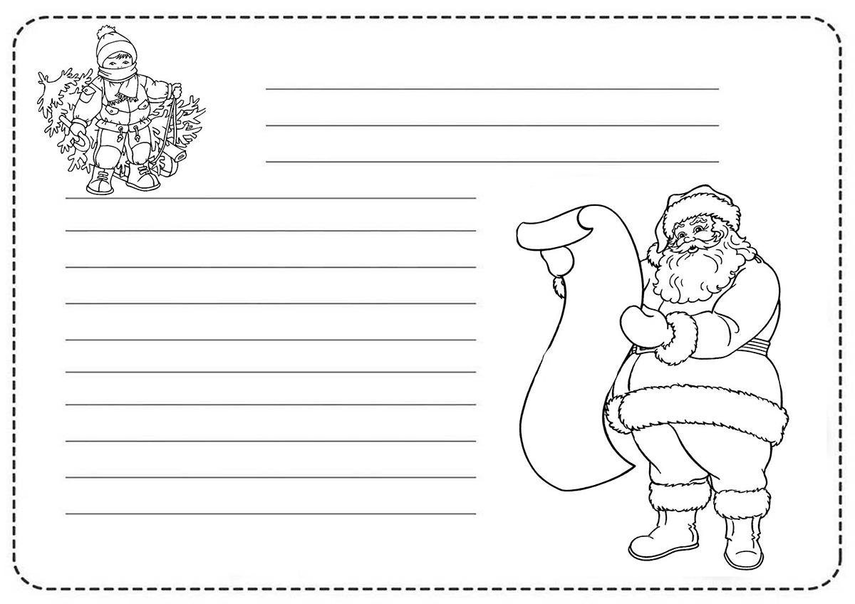 Новогодние картинки для письма деду морозу, звуком прикольные