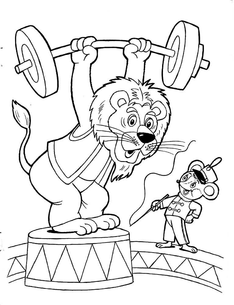сказать, нарисуй цирк картинки торопитесь
