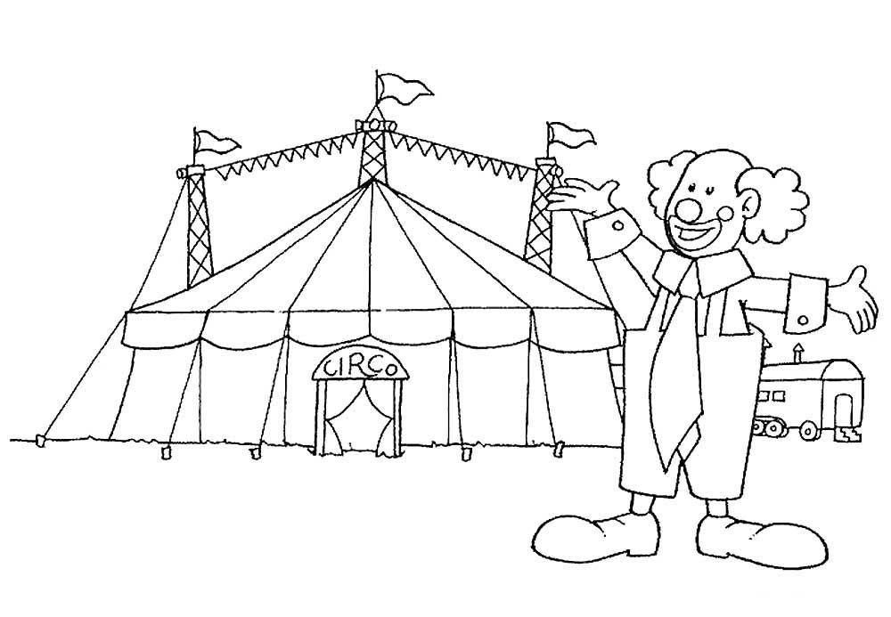 Картинки на тему цирк карандашом приготовите такую