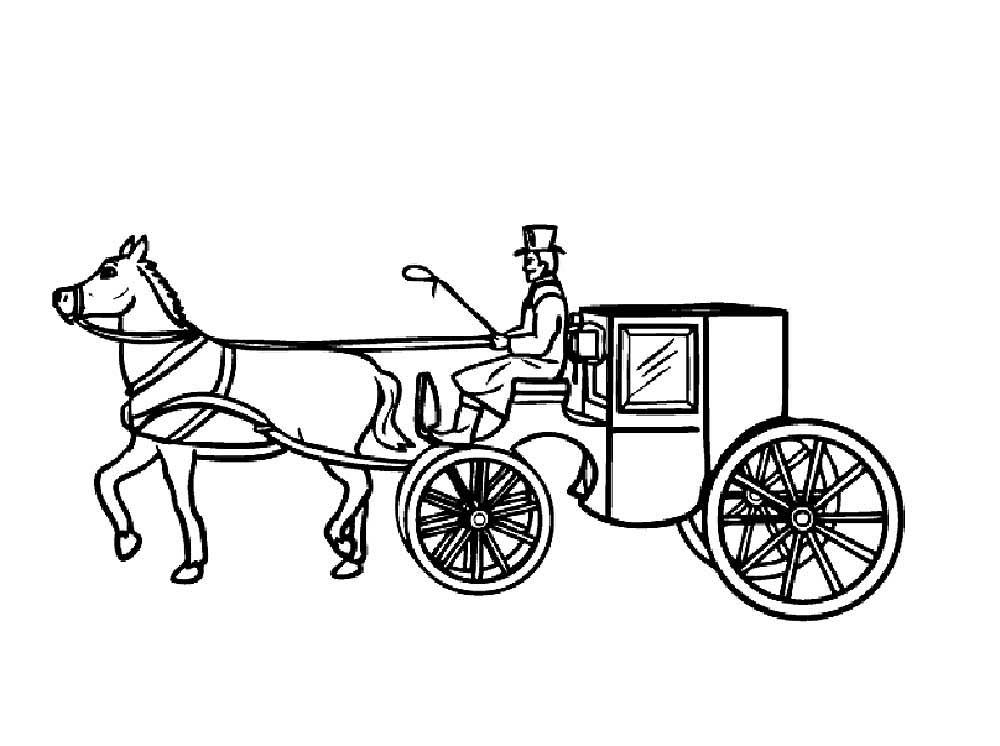 рисунок кареты с лошадьми карандашом банков-партнеров предоставят подробные