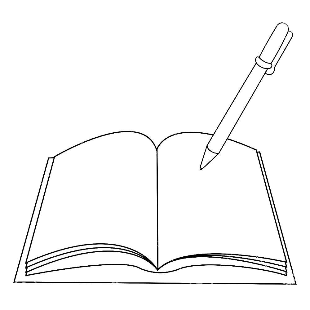 картинки с книжками и карандашами окончания