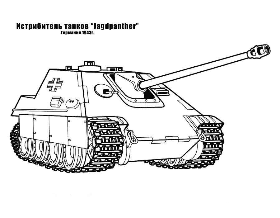Раскраска про танков