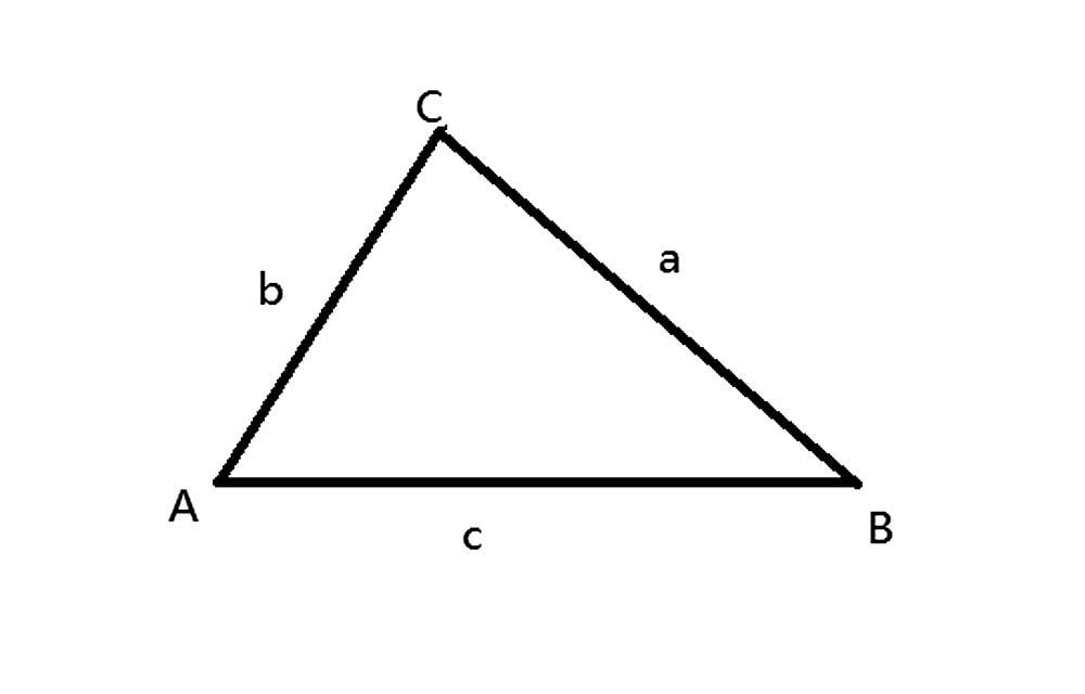 видом стороны треугольника картинка запрос поиск