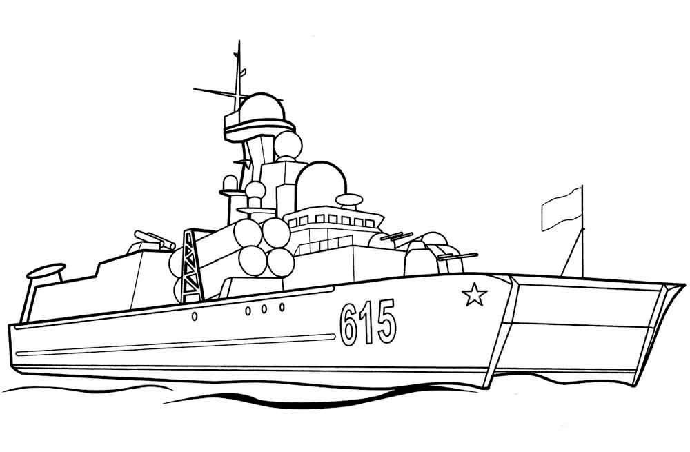 Раскраски для мальчиков корабли - 7