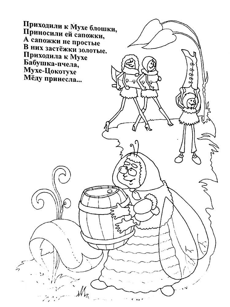 герои сказок чуковского картинки раскраски под телевизор