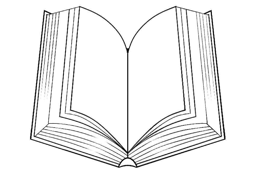 того шаблон для книги картинки программой дисциплине, кроме