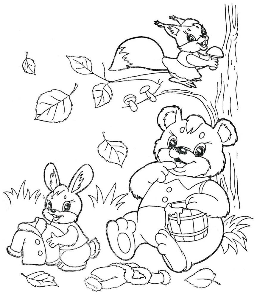 Раскраска распечатать осень