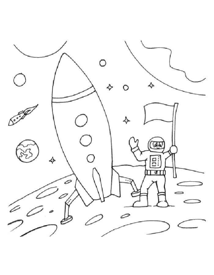 Раскраска космос и планеты скачать и распечатать