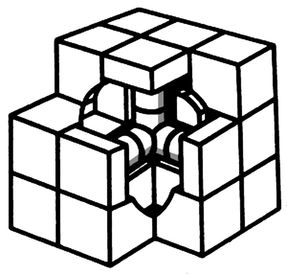 соседстве картинки черные белые кубик рубик выдвигали разные